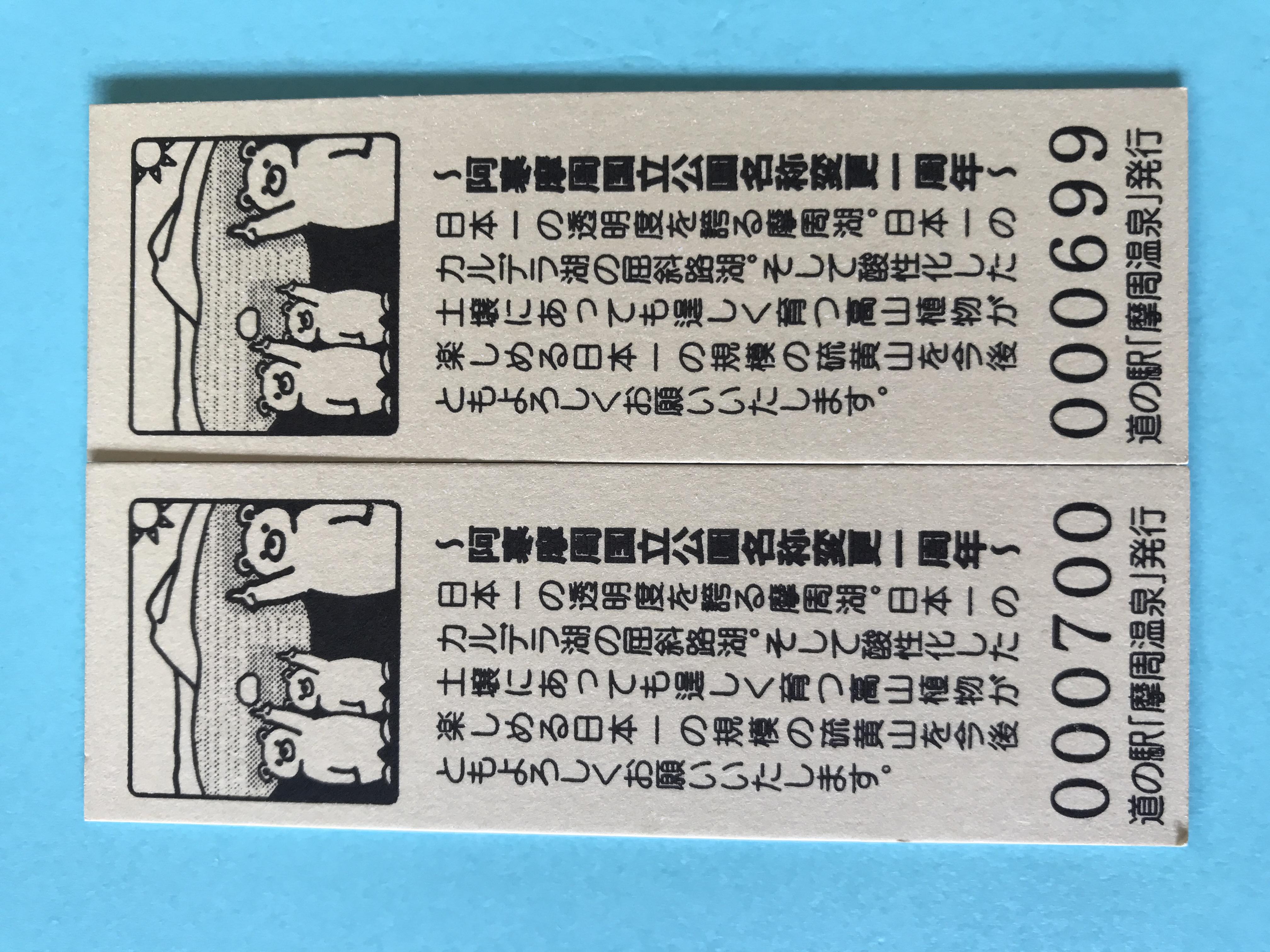 599C819C-15BB-4F95-805A-B6CCCDEC735A.jpeg