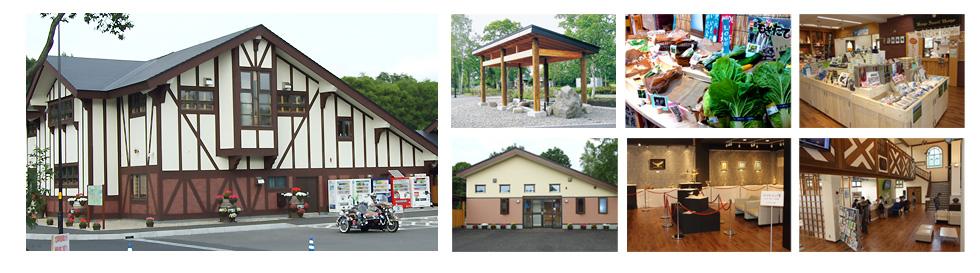 道の駅「摩周温泉」