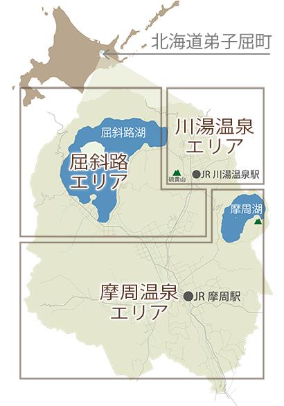 北海道屈斜路温泉の周辺地図 今回ご紹介するのは屈斜路エリアにある屈斜路プリンスホテルです